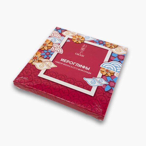 Шоколад Иероглифы с чаем матча Okasi