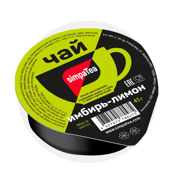 chaj 600x600 - Чай имбирь-лимон SimpaTea